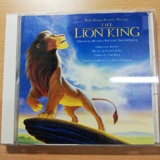 ライオンキング サントラ(映画音楽)