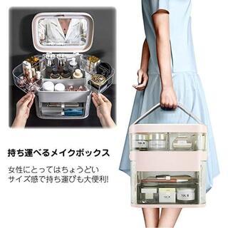 メイクボックス ポータブル 大容量 鏡 アクセサリー収納付 クリーム (メイクボックス)