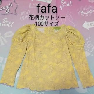 fafa - fafa☆100サイズ☆パフスリーブ長袖カットソー/ロンT
