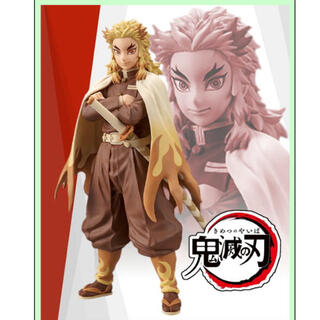 BANPRESTO - 鬼滅の刃  絆ノ装 拾壱ノ型 煉獄杏寿郎 セピアカラー フィギュア
