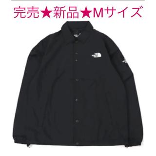 THE NORTH FACE - 【新品未開封★】ノースフェイス コーチジャケット ブラック M