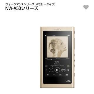 WALKMAN - ソニー NW-A55 L  Walkman 16GB ハイレゾ音源対応