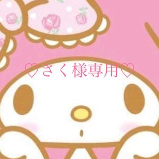マーズ(MA*RS)の♡MARS♡(ショップ袋)
