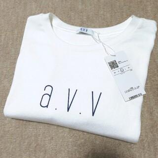 a.v.v - a.v.v アーヴェヴェロゴTシャツ 桐谷美玲