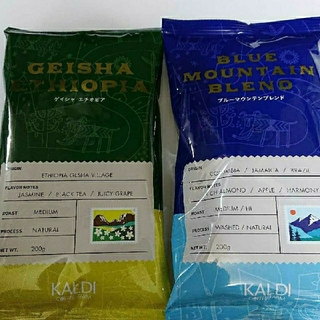 KALDI - カルディ コーヒー 2種類(粉)