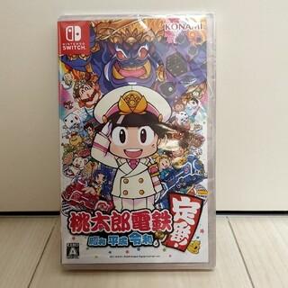 Nintendo Switch - 【新品未開封】桃太郎電鉄 Switch