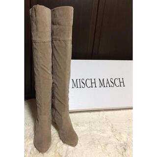 ミッシュマッシュ(MISCH MASCH)のMISCH MASCH ロングブーツ(ブーツ)