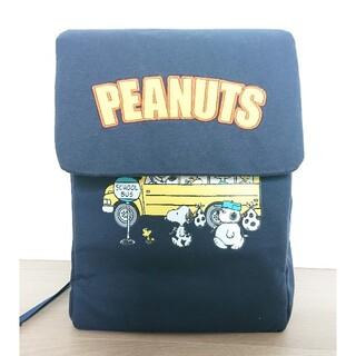ピーナッツ(PEANUTS)の新品♪非売品♪SNOOPY★スヌーピー★リュック バック(キャラクターグッズ)