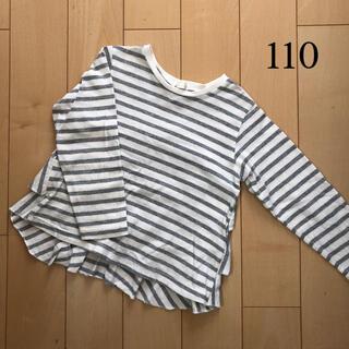 ジーユー(GU)のGU  長袖シャツ ボーダー カットソー (Tシャツ/カットソー)