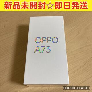 ANDROID - OPPO  A73 ダイナミックオレンジ SIMフリー