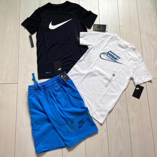 NIKE - 新品 NIKE ジュニア Tシャツ 半袖 ハーフパンツ まとめ売り 150