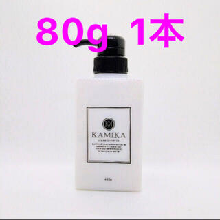 KAMIKA シャンプー お試し用