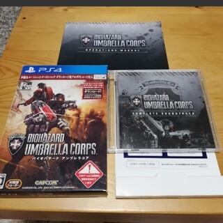 PlayStation4 - バイオハザード アンブレラコア ダウンロードコード版