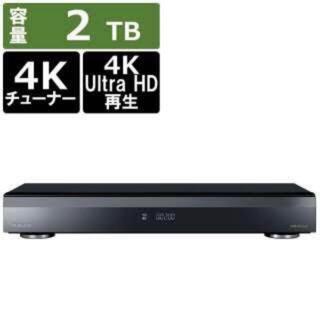 Panasonic - Panasonic DMR-4CW200 2TB