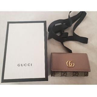 Gucci - GUCCI オフィディア キーケース GG マーモント