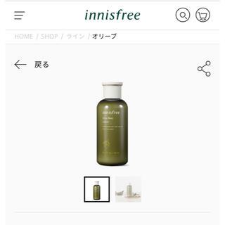 イニスフリー(Innisfree)のリリカ様専用(乳液/ミルク)