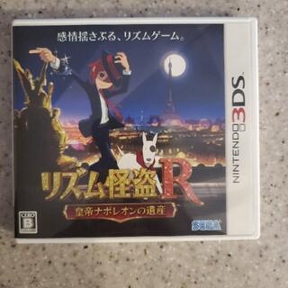 リズム怪盗R 皇帝ナポレオンの遺産 3DS(携帯用ゲームソフト)