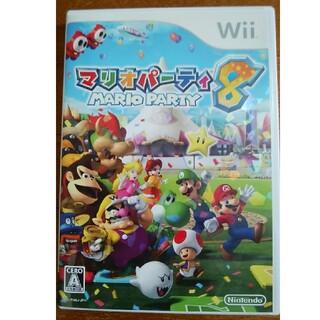 マリオパーティ8 Wii
