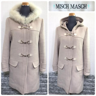 ミッシュマッシュ(MISCH MASCH)のMISCH MASCH ファー付ダッフルコート ミッシュマッシュ(ダッフルコート)