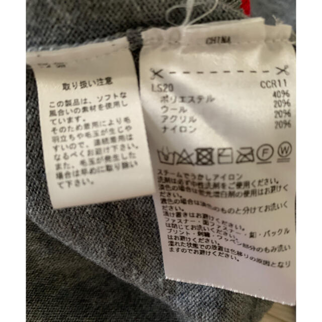 adidas(アディダス)のお値下げ アディダス ゴルフ ニット スポーツ/アウトドアのゴルフ(ウエア)の商品写真