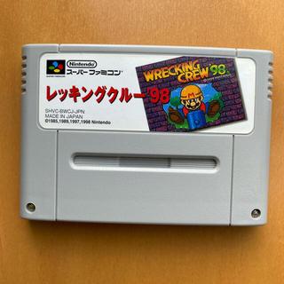 スーパーファミコン - SFC レッキングクルー'98