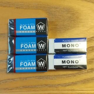 サクラクレパス - サクラクレパス FORM WとTombow MONO消しゴム5点セット