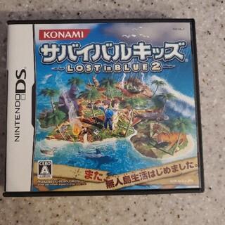 サバイバルキッズ-LOST in BLUE 2- DS(携帯用ゲームソフト)