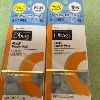 Obagi - オバジC 酵素洗顔パウダー 2箱セット