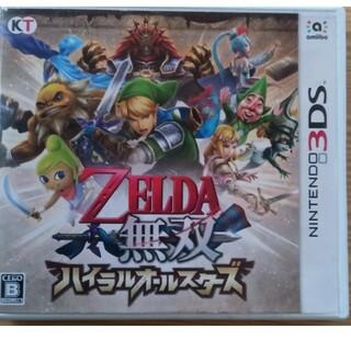 ニンテンドー3DS - ゼルダ無双 ハイラルオールスターズ 3DS