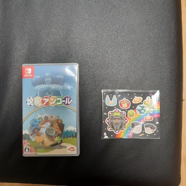 Nintendo Switch(ニンテンドースイッチ)の塊魂アンコール☆ エンタメ/ホビーのゲームソフト/ゲーム機本体(家庭用ゲームソフト)の商品写真