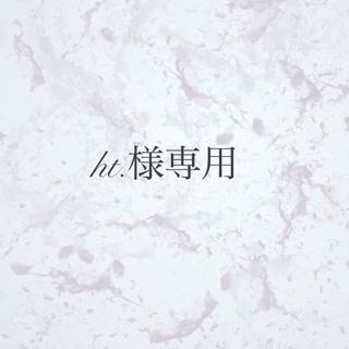 STUDIOUS - 【CLANE】WIDE BELT BUSTIER TOPS