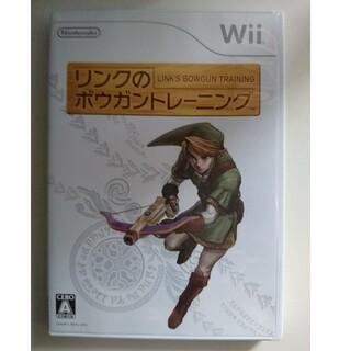Wii - リンクのボウガントレーニング