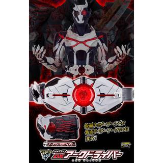 BANDAI - 仮面ライダーゼロワン 変身ベルト DXアークドライバー プレミアムバンダイ