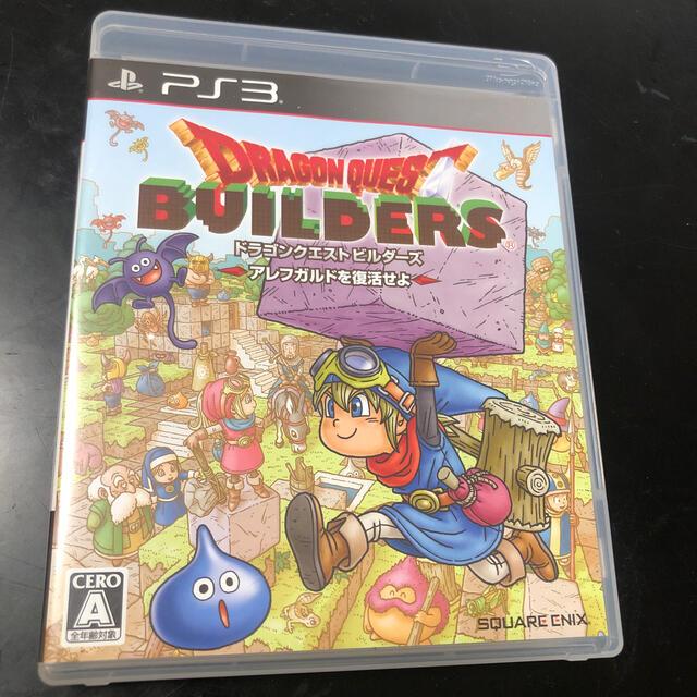PlayStation3(プレイステーション3)のドラゴンクエストビルダーズ アレフガルドを復活せよ PS3 エンタメ/ホビーのゲームソフト/ゲーム機本体(家庭用ゲームソフト)の商品写真