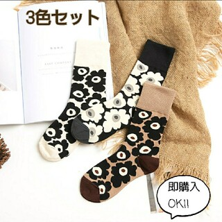 【まとめ売り】可愛い靴下 3足組 レディース マリメッコ柄 北欧風 フラワー 花