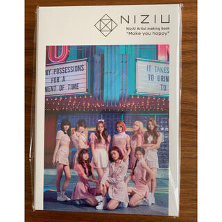 NiziU ♡ メイキングブック