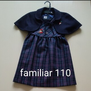 familiar - familiar  110 ジャンパースカート ボレロセット 紺 冬 ウール