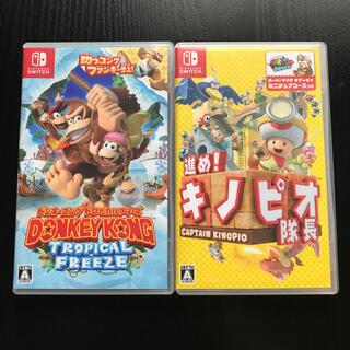 Nintendo Switch - ドンキーコング キノピオ隊長 セット