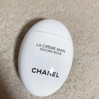 CHANEL - シャネル ハンドクリーム リッシュ