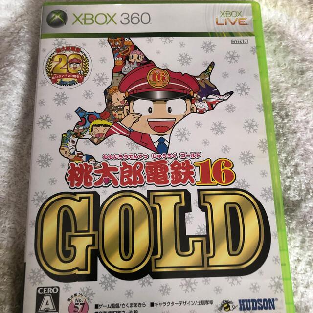 桃太郎電鉄16 GOLD XB360 エンタメ/ホビーのゲームソフト/ゲーム機本体(家庭用ゲームソフト)の商品写真
