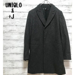 UNIQLO - UNIQLO J+ ユニクロ ジルサンダー チェスターコート ロングコート