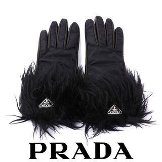 PRADA - ほぼ新品❤️プラダ ロゴ ナイロン×レザー レディース グローブ 手袋 7(S)