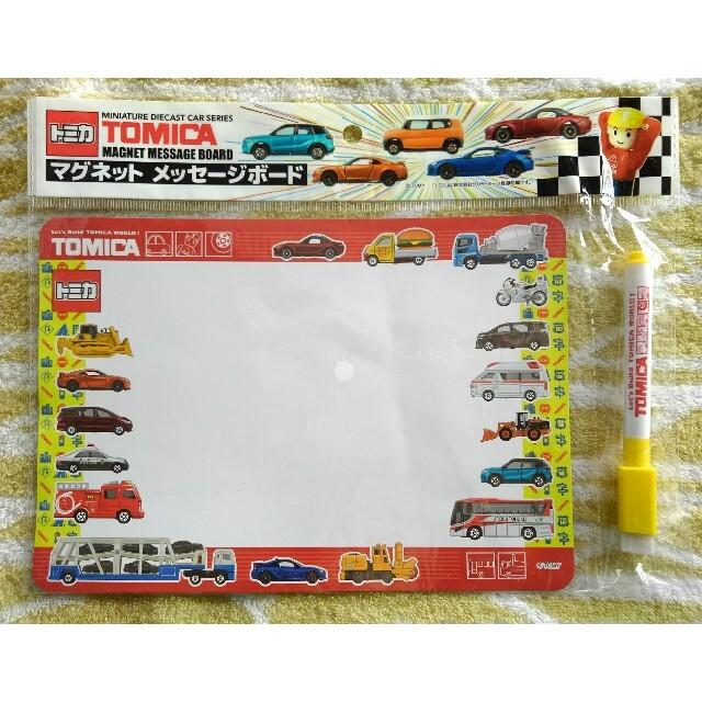 Takara Tomy(タカラトミー)の(新品・未開封)「トミカ」マグネットメッセージボード エンタメ/ホビーのおもちゃ/ぬいぐるみ(キャラクターグッズ)の商品写真