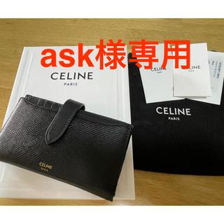 セリーヌ(celine)のセリーヌ iPhoneX iPhoneXSケース 手帳型(iPhoneケース)