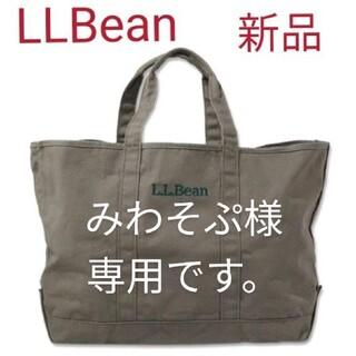L.L.Bean -  エルエルビーン グローサリートート バッグ  オリーブ Dusty Olive