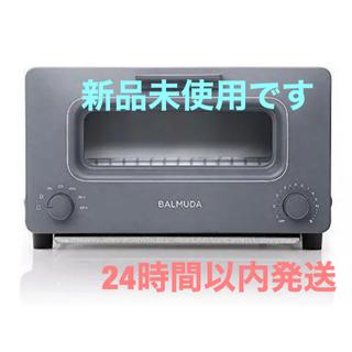BALMUDA - 【新品・未使用】 バルミューダ スチーム トースター BALMUDA