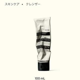 イソップ(Aesop)のkoketa さま専用 Aesop ピュリファイング フェイシャルクレンザー(洗顔料)