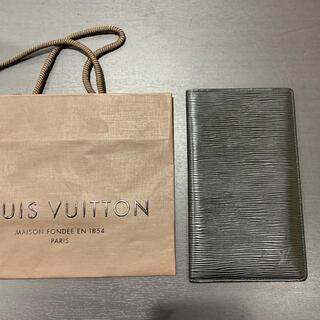 LOUIS VUITTON - Louis Vuitton ルイヴィトン エピ 手帳 カード入れ ブラック