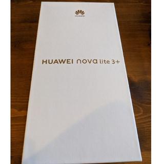 ファーウェイ(HUAWEI)のhuawei nova lite 3 +(スマートフォン本体)