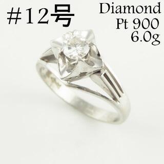 #12号 フラワー ダイヤモンド Pt900 6.0g リング 指輪 ジュエリー(リング(指輪))